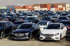بازار خودرو با کاهش قیمت اندکی مواجه شده است