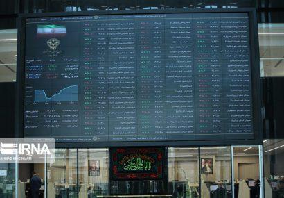 فروش ۱۱ هزار میلیارد تومان اوراق مالی دولت در روزهای منفی بورس