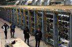 احداث مزارع کنترل شده استخراج رمزارز راهی برای کنترل سوداگران برق