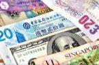 کاهش نرخ رسمی ارز