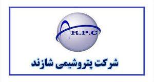 گزارش فعالیت ماهانه دوره_1_ماهه منتهی به 1399/06/31
